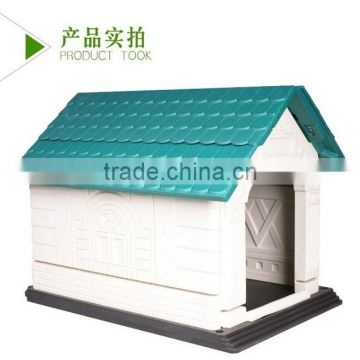 High quality new design outdoor plastic dog house