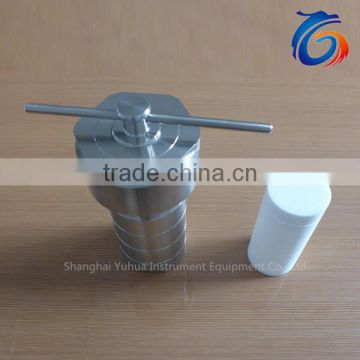 Stainless Steel Reaction Vessel From Shanghai