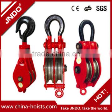 Wire rope lifting snatch pulley block with hook
