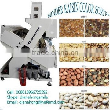 Cereal Color Sorter,Grain Color Sorter for Corn,peanut,nuts,sesame,beans,wheat