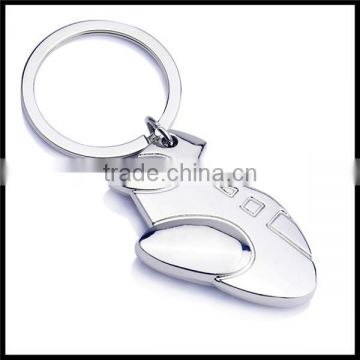 Custom metal submarine model Key Chain with low moq wholesale
