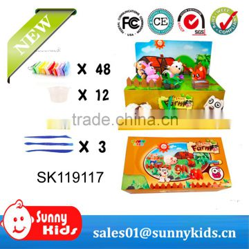 Wholesale super light clay bouncing play dough modeling clay