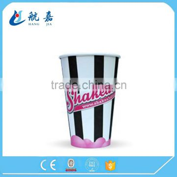 960ml cold drink frozen beverage disposable paper cup