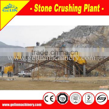 High Efficient Fixed Stone Crushing Line