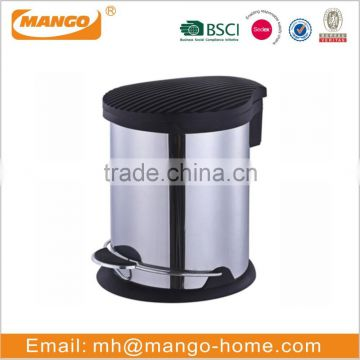 Shell Shape Stainless Steel Pedal Trash Can
