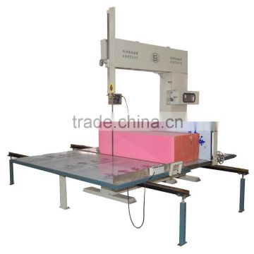 PU Foam Vertical Cutting Machine (SL-VC)