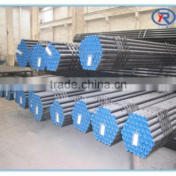 low carbon steel seamless pipe /tube & carbon steel pipe price per ton & mild steel carbon seamless steel pipe