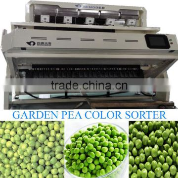 Coarse Cereal Color Sorting Machine/Color Sorter Machine for Red, Black or White Beans, Mung Beans, Peas, Fava Beans, Soybeans