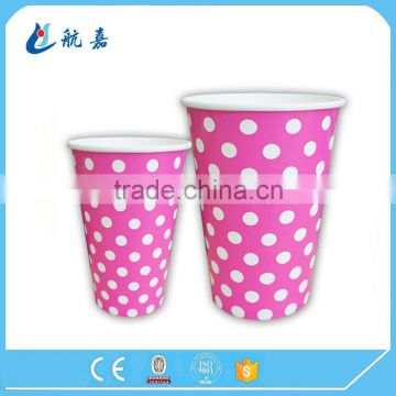 dessert shop cold drink cups manufacturer from China