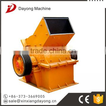 best price given automatic stone crusher