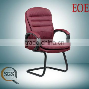 soft leather conference chair guest chair in front of office desk conference chair