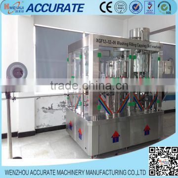 Stable quality Automatic Monoblock Filling and Bottling Machine XGF12-12-5