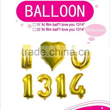 Happy Lover's Day balloon