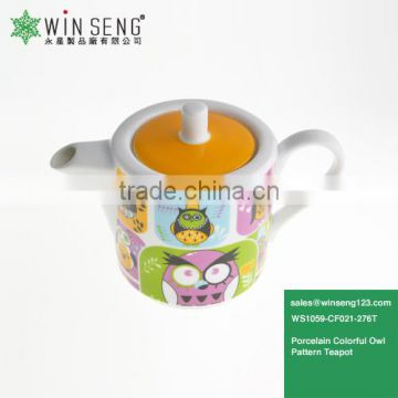 Alibaba Express Finr Porcelain Colorful Owl Pattern Teapot