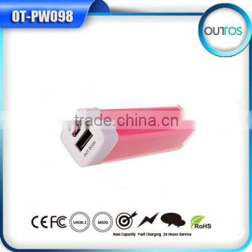 2015 Gadget Universal Mobile Charger Lipstick 2200mah Power Bank