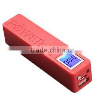 Smallest 2200mah Backup External Battery USB Power Bank