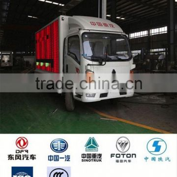 Hot sale LED screen truck,Howo 4x2 truck mounted led sign