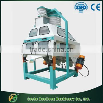 High quality wide usage destoner machine for wheat beans and corn