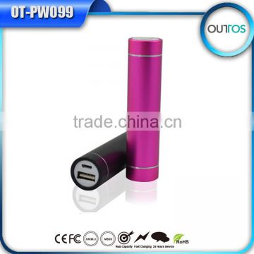 Aluminium Lipstick power bank 2600mah/power bank 2600