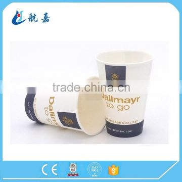 disposble cheap cold drink paper cup,soda drink paper cups