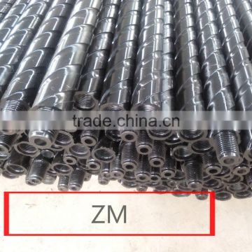 API high discharge drill pipe best-selling china reasonable price
