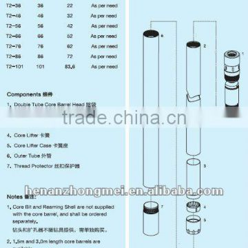 T2 series double tube core barrels/drilling tool
