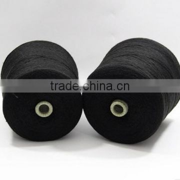 100% High Quality HB Acrylic Yarn 2/32 Hot Sex Swimwear