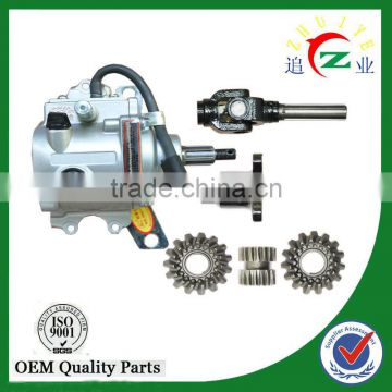 Motor tricycle 3 wheels motorcycle gear box made in China