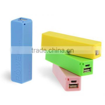 Distorted Perfume 2600mah Best Quality mobile Power supply fragrance Perfume Power Bank