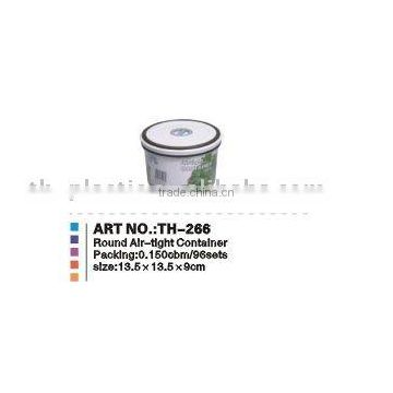 plastic airtight food container(th266)