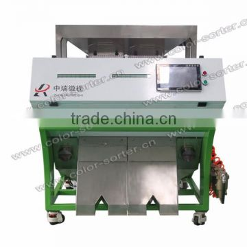 ZRWS intelligent CCD Camellia seed color sorter machine