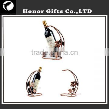 Home and Garden 1 Bottle Metal Red Wine Rack Wall Wine Rack