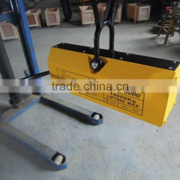 2 ton safe lifting magnet