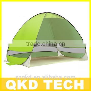 Outdoor More Color Folding Beach Shade Tent