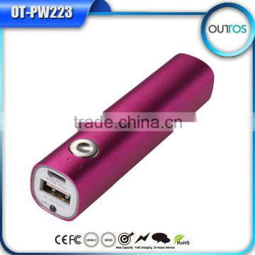Promotion gift power bank 2600mah,power bank external battery pack.