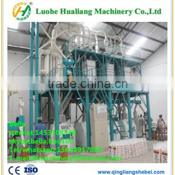 turnkey project mini rice flour mill machine of price for hot sale