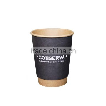 double Wall custom printed disposable coffee paper cup with cover