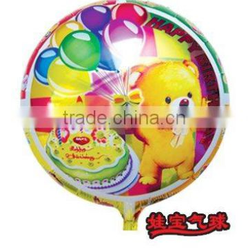 WABAO balloon-happy birthday