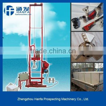 economical and portable water well drilling rig HF150E easy operation