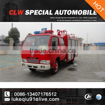 china brand new hot selling small fire truck for sales