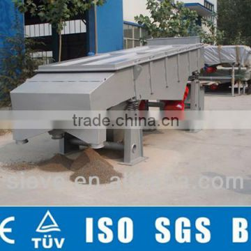 Gaofu Sand sieve Smart multi-layer Linear Vibrating Screen