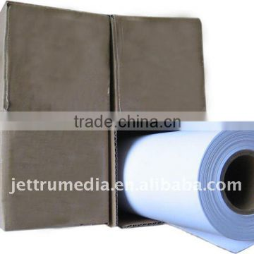 120GSM Large Format Photo Roll Paper Glossy Coating