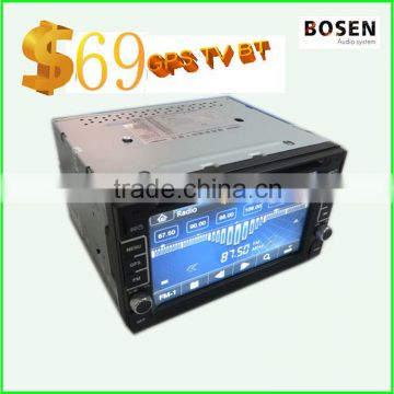 2din car dvd player with GPS TV touch screen