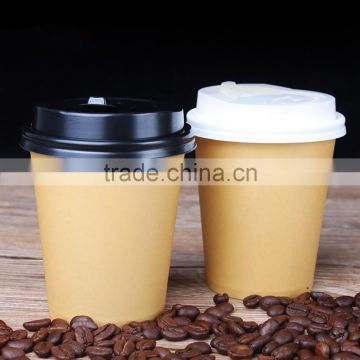 Competitive Price Kraft Paper Coffee Carton Cup With Lid