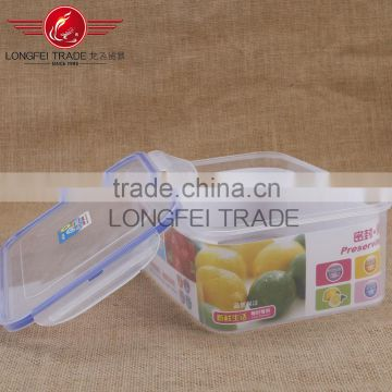 Good quality hot sale plastic food storage container