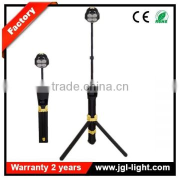 Professional 20w work light cree waterproof rechargeable light tripod Portable Adjustable