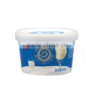 paper ice cream containers,disposable paper cups,ice cream bowls