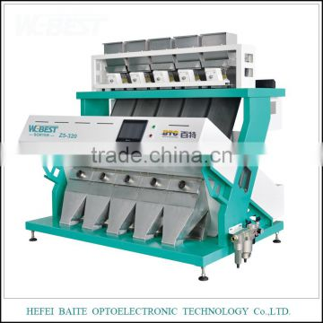 Hot Pepper Seeds color sorting machine,coffee bean color sorter