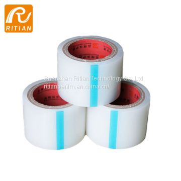 PE Protection Film Manufacturer