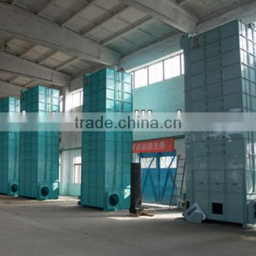 Rye Drying Machine with Fine Quality